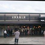 DSC_2716_large.jpg
