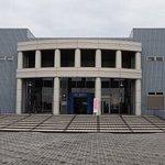 Tsushima Kids Science Museum