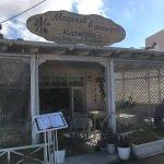 Photo of Katerina's Traditional  Restaurant