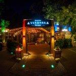 Ресторан расположен в загородном велнес-клубе Veranda в самом центре соснового бора.
