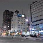 Foto de Sotetsu Fresa Inn Tokyo-Toyocho