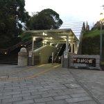 Nagasaki Peace Park Foto
