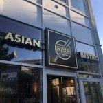 Photo of Asian BBQ Bistro