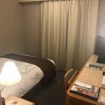 Photo of Matsuyama Tokyu REI Hotel
