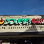 Boukie's Grill, South Main St @ 11-Mile Rd, Royal Oak, MI.