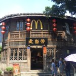 Architectural buildings of Sanfang Qixiang and Zhuzi Workshop Foto