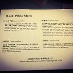 Foto de Park Plaza Wangfujing