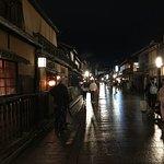 Foto de Royal Park Hotel The Kyoto