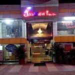 Jay Bee Inn