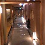 Photo of Unzen Shinyu Hotel