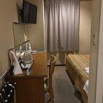 Foto de Okayama Square Hotel