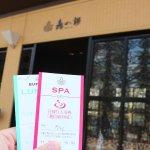 Photo of Jozankei Tsuruga Resort Spa Mori No Uta