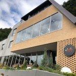 Foto de Mizuno Hotel
