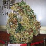 Foto de Beijing Dragon Land Superior Jade gallery