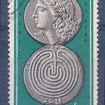 Photo of Numismatic Museum