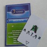 Photo of Altai Hotel