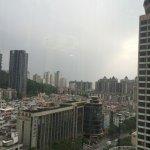 Bilde fra Guang Dong Hotel Zhuhai