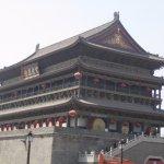 Photo of Xi'an City Wall (Chengqiang)