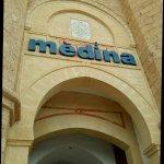 Foto de Hotel Diar Lemdina
