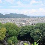 Photo of Tegarayama Central Park