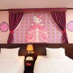 Photo of Keio Plaza Hotel Premier Grand