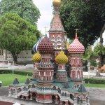 Photo of Mini Siam and Mini Europe