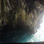 пещера в тоннеле