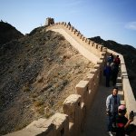 Great Wall at Jiayuguan Pass Photo