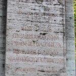 ローマ市寄贈の碑