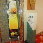Photo of Bandai Kogen resort inn Bonari