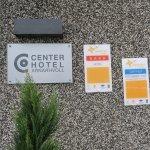 Photo of Centerhotel Arnarhvoll