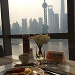 Shanghai Bund South China Harbour View Hotel Foto