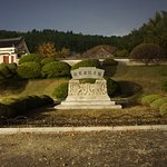 صورة فوتوغرافية لـ Chungnyeolsa