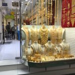Photo of Gold Souk