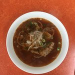 Sate Beef Noodle Soup. ( Spicy )