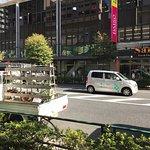 Photo de Super Hotel Tokyo Otsuka