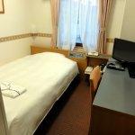 Photo of Hotel Alpha-One Onomichi