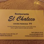 Photo of El Chaleco