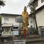 Foto de Fushimi Inari-Taisha