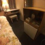 Photo de Business Hotel Sun Garden Matsuyama