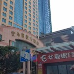 Photo of Copthorne Hotel Qingdao