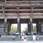 Photo of Todai-ji Temple