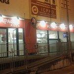 Apache Pizza Foto
