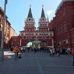 Photo of Novotel Moscow Centre