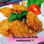 Bilde fra Khun Yaa Seafood