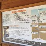 Bilde fra Mine Onsen Daifunto Park