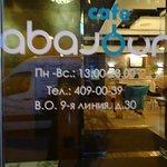Photo of Abajour cafe