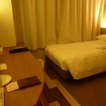 Photo of Hotel Nikko Narita