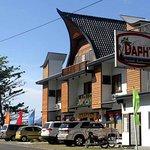 صورة فوتوغرافية لـ Daph's Seafood Restaurant