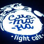 Сметана Light Cafe